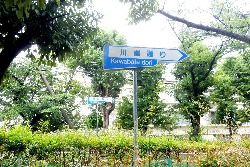 継体天皇陵 153