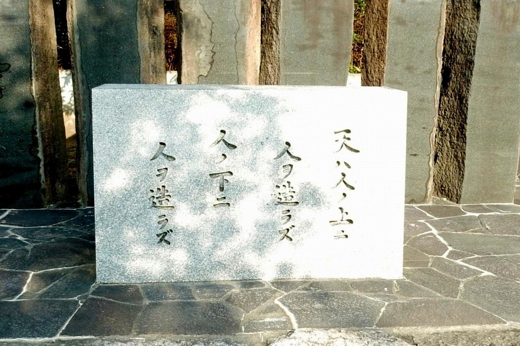 阪神尼崎 045