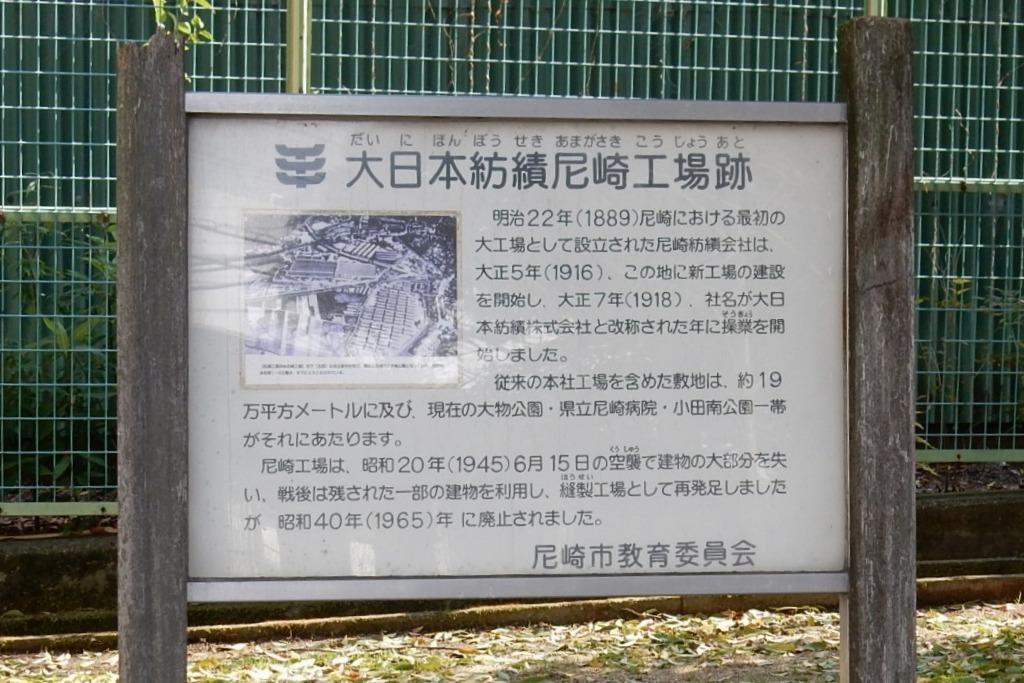 阪神尼崎 105