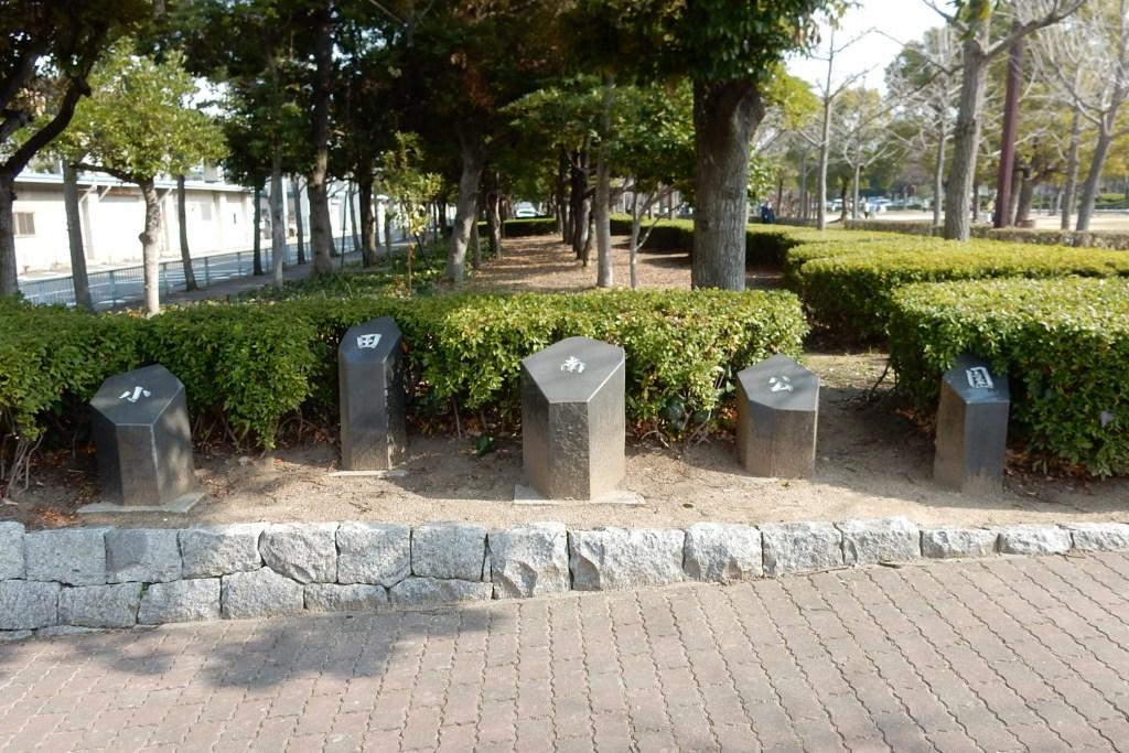 阪神尼崎 169
