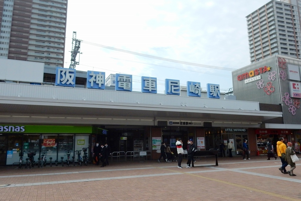 阪神尼崎 187