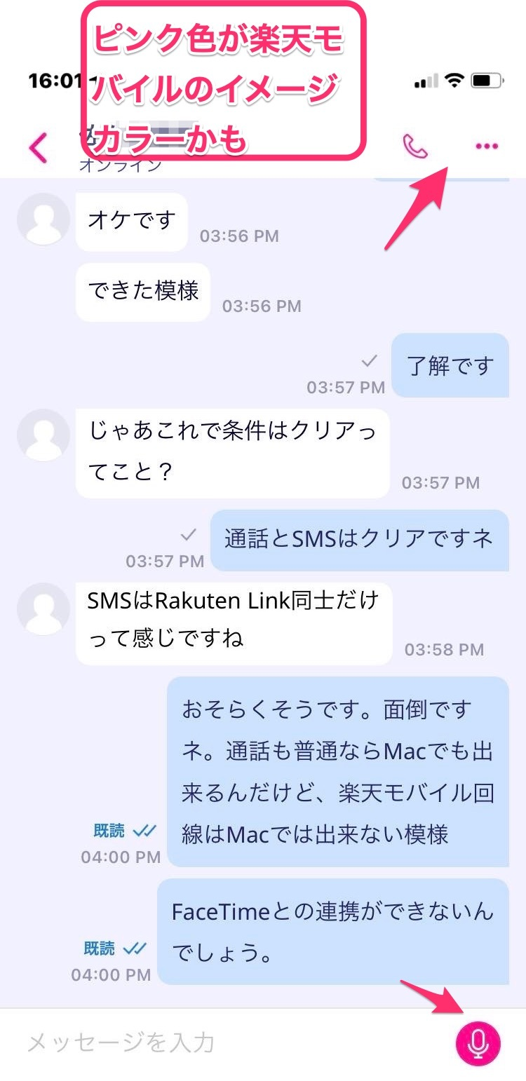 003_rrkk.png