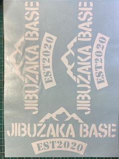 010jibubu2 - 2