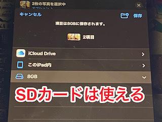 004card - 4