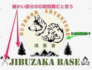 003jibubu1 - 1