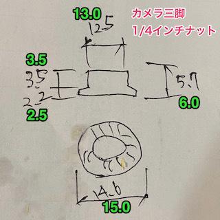 004_tripodd - 3