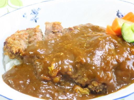beef-kc3