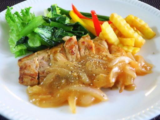 ume-pork1