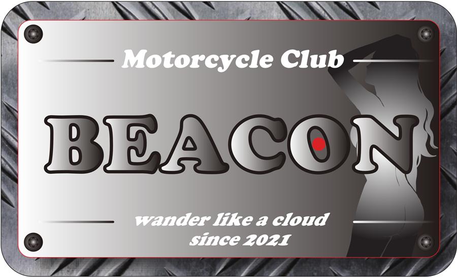 beaconlogo900_2021012221252758c.png