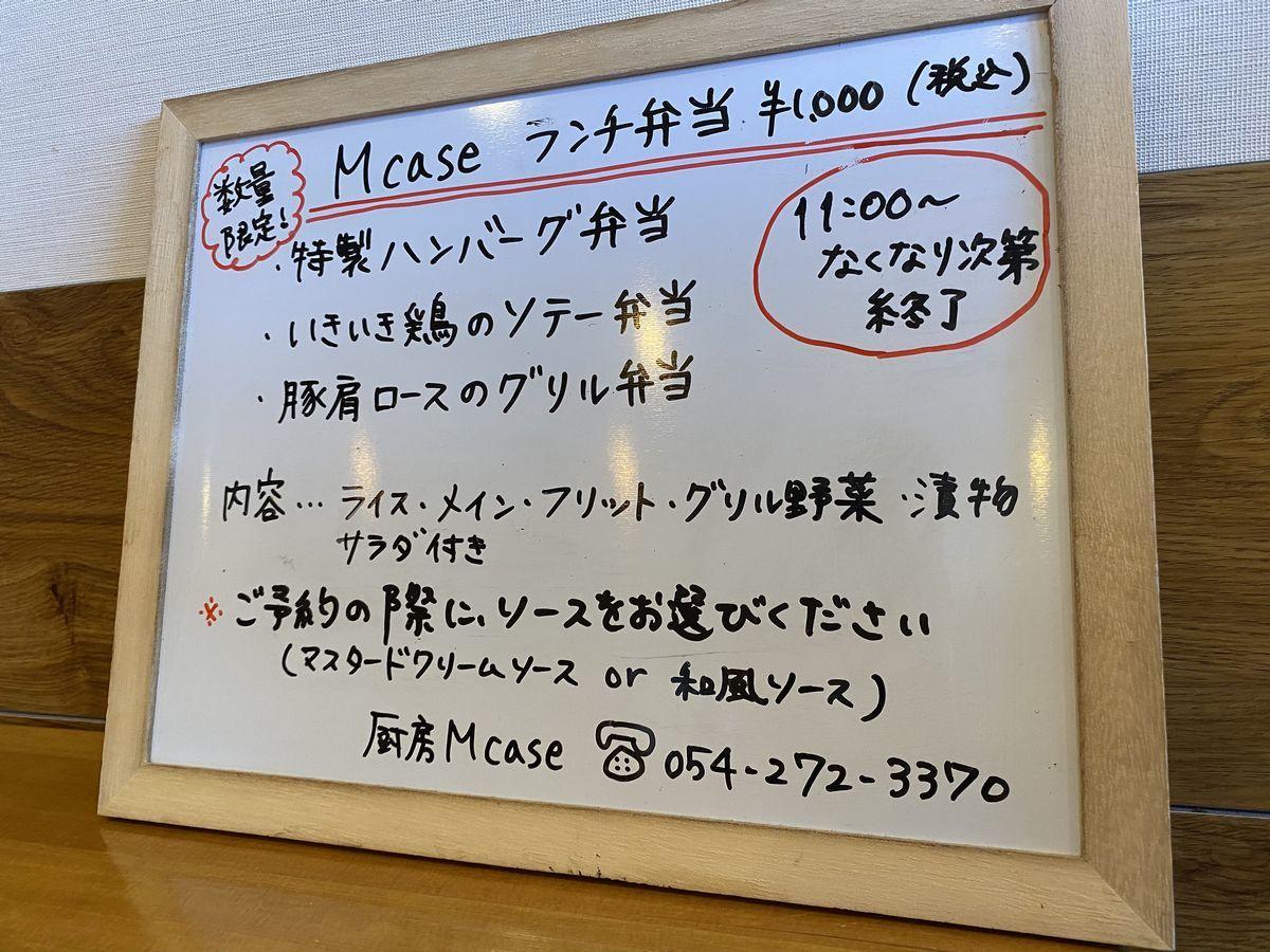 Mcase1-3.jpg