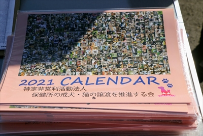 2020-12-21j-006.jpg