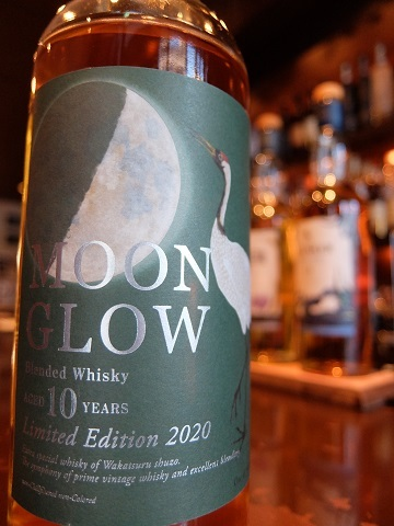MoonGlow2020.jpg