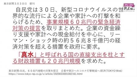 20200406_REIWA-04.jpg