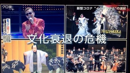 20200422_NHK_CloseUpGendai__01.jpg