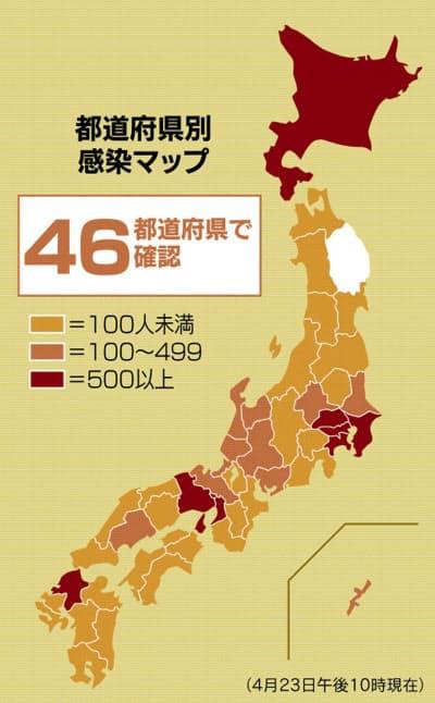20200423_Nikkei-09.jpg