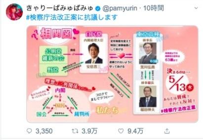 20200510_@pamyurin.jpg