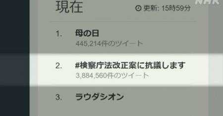 20200510_NHK-01.jpg