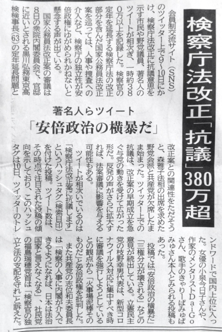 20200511_Nishinippon-01.jpg