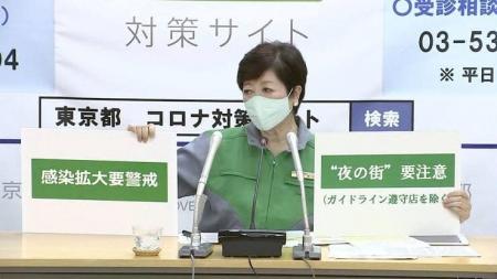 20200702_KoikeYuriko-01.jpg