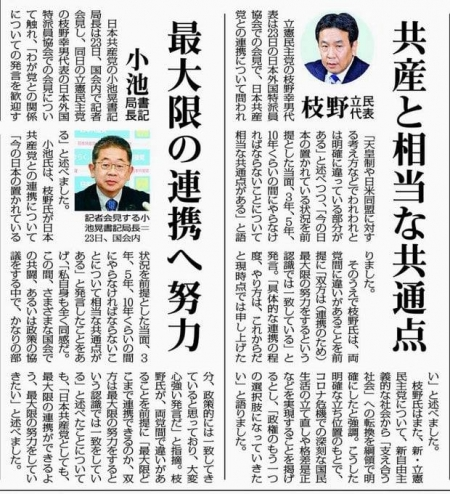 20200924_Akahata-01.jpg
