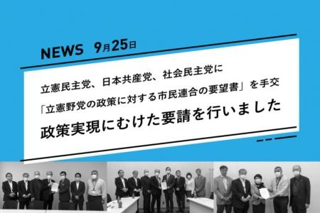20200925_shi_news_00-768x512.jpg