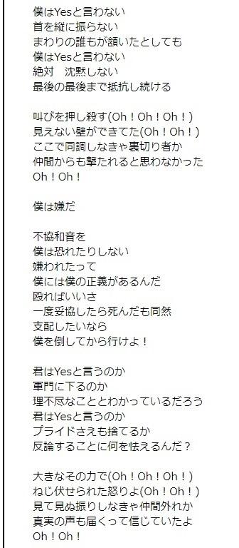 Fukyouwaonn_AgnesChow_20200813-01.jpg