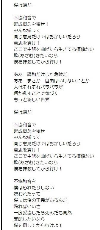 Fukyouwaonn_AgnesChow_20200813-02.jpg