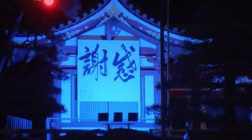京都 八坂神社 ライトUPzz