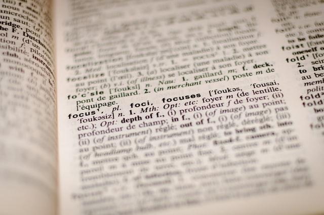 TOEIC頻出単語~名詞にも動詞にもなるもの~
