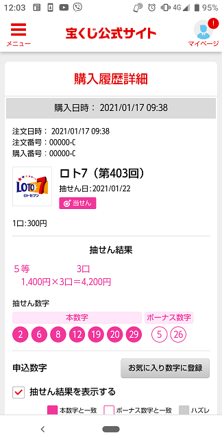 Screenshot_20210123-120308_2021021413311640a.png