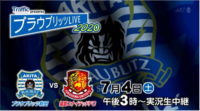 20200704-kaimaku.png