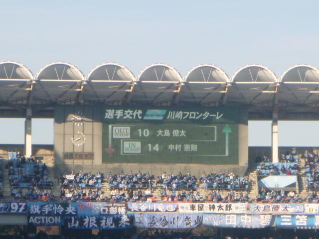 P1140363.jpg