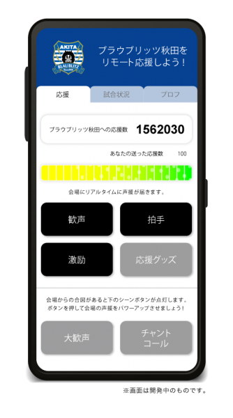 remotegamen-1-334x600.png
