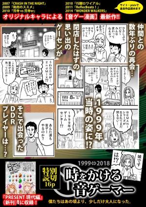 03_tokioto_202010240846107ab.jpg