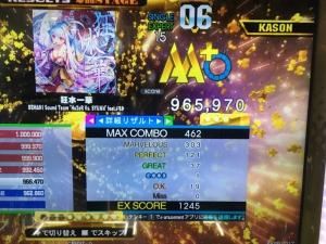15_ichika960.jpg