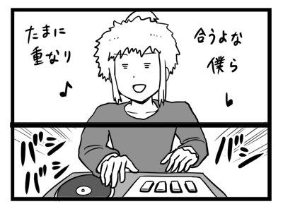 093_うちで踊ろう_1