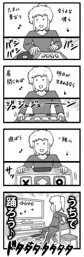 093_うちで踊ろう