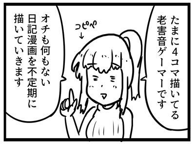 日記2020-0517_2
