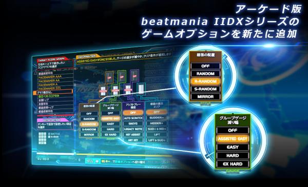 Screenshot_2020-07-29 beatmania IIDX INFINITAS