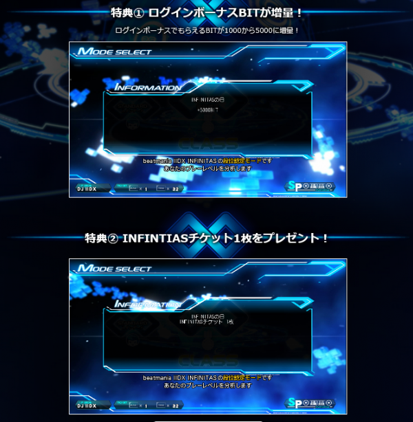 Screenshot_2020-09-20 beatmania IIDX INFINITAS