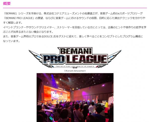 Screenshot_2020-10-05 esports 銀座 school