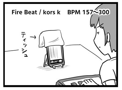 099 Fire Beat_1