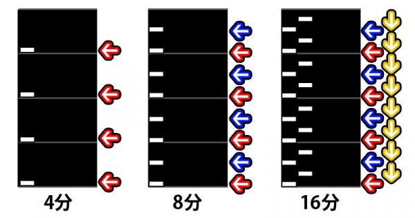 2021-0321_4bu8bu16bu.jpg