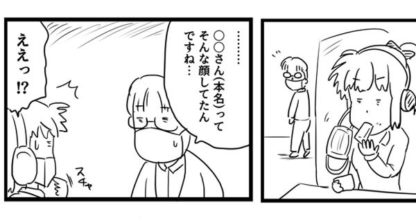 2021-0117 カバー