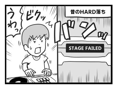 101_HARD落ち_1