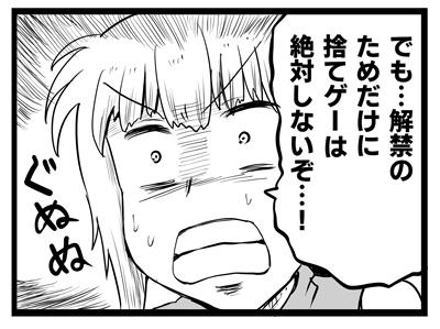にでら道102_01