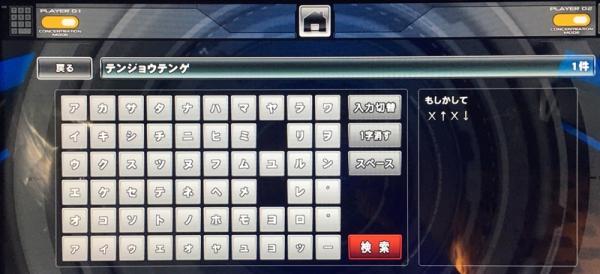 28_kensaku5.jpg