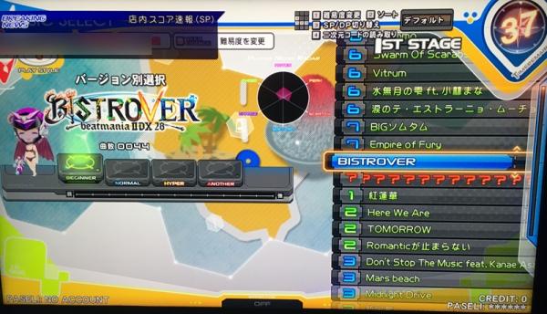 28_senkyoku.jpg