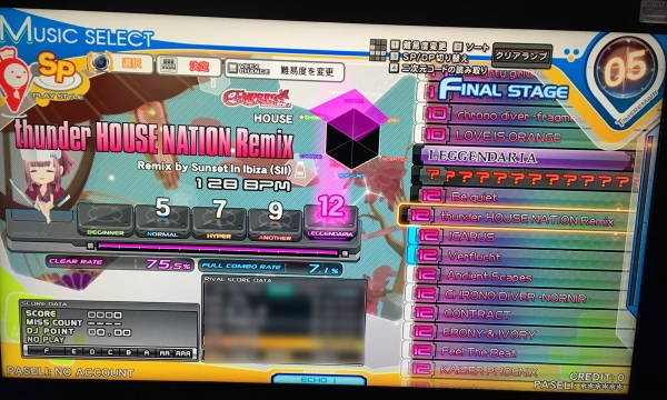28arena_thunder.jpg