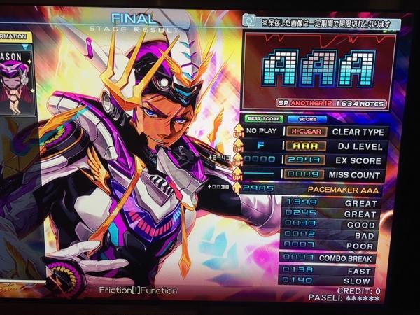 AAA_Friction.jpg
